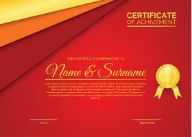 典雅的金色风格证书模板_321177603