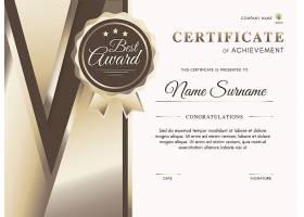 典雅的金色风格证书模板_327382003
