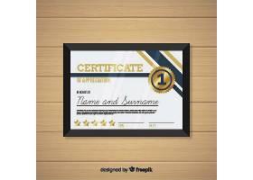 典雅的金色风格证书模板_327382203