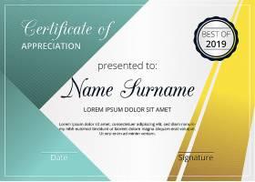 平面设计的彩色证件模板_321984403