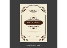 装饰性年份证书模板_3278788