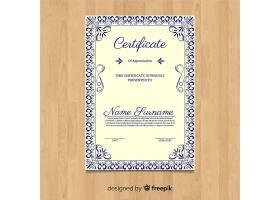 装饰性年份证书模板_3278794