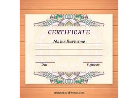 装饰证书模板_3103923