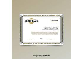 装饰证书模板_3103933