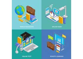 设置有世界教育符号的在线教育概念图标等轴_7252455
