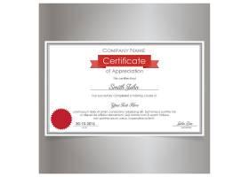 雅致的证书设计_904728