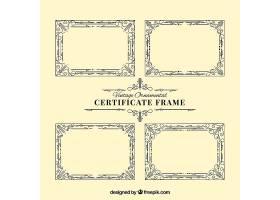 证书相框收藏与复古装饰品_2423918