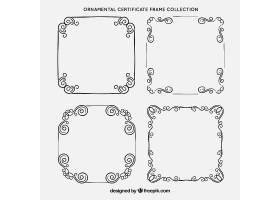 证书相框收藏与复古装饰品_2423920