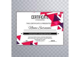 证书高级模板奖毕业证书彩色矢量插图_1750633