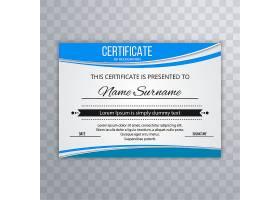 证书高级模板颁发带波浪插图设计的毕业证书_1750635