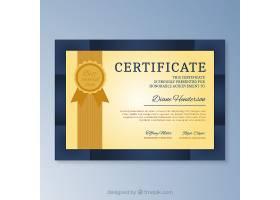 雅致证书模板_2319265