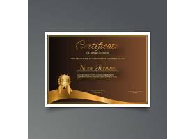 金质鉴赏证书模板_1107589