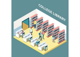 高校图书馆三维矢量插图与学生等距构图_7200395
