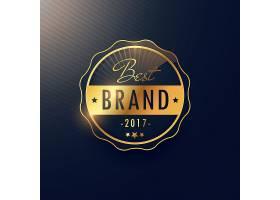 最佳品牌黄金奢侈品品牌_1111721