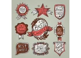 最佳选择标签_1536572