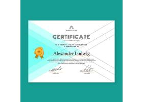 现代最小证书模板设计_3041796