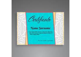 现代民族证件模板_1237808