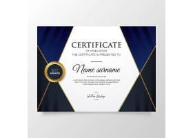 现代蓝色证书模板_8052097