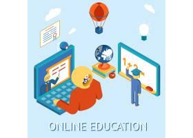 网络教育的概念通过计算学习距离远程的_10601830