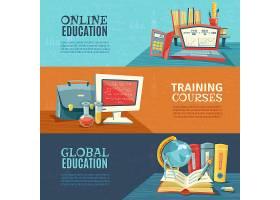 教育在线课程横幅设置_3797726