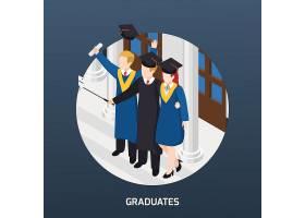大学毕业生学位帽文凭制作自拍等距构图邀请_6851391