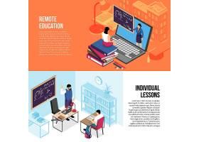 带有个人私家课和在线大学课程的教育水平等_6932679