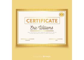 带有金色元素的装饰性毕业证书模板_3140028
