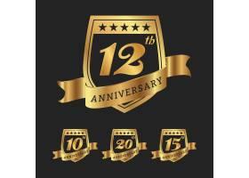 周年纪念徽章系列_945640