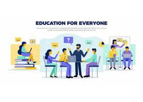在线教育理念与全民教育符号平面图_6871627