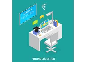 在线教育理念与授课考试符号等距图解_7252457