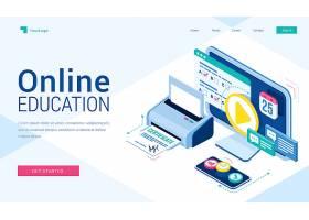在线教育等距登录页面包含学生通过互联网_9886816
