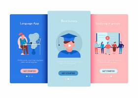 在线教育语言课程应用程序小组培训私人导师_7497421