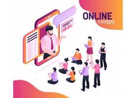 在线课程等长智能手机屏幕上有说话的讲师_7285739