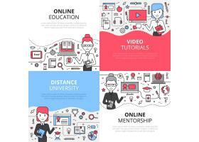 以视频教程远程大学和在线辅导为基础的在_2873321
