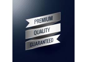 优质产品银丝带_958891