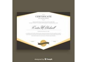 典雅的金色风格证书模板_3211765