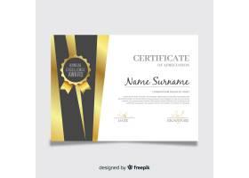 典雅的金色风格证书模板_3273827
