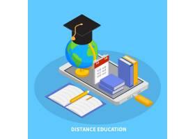 具有远程教育符号的在线教育作文等距图_7252459