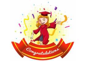 与身着毕业礼服的女孩签名祝贺_1175633
