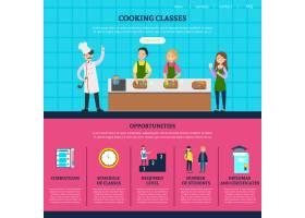 五颜六色的烹饪班网页模板_9509843