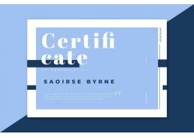 蓝色深浅色调的现代证书模板_8848235