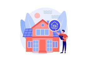 被动式房屋抽象概念矢量插图被动式住宅标_11668280