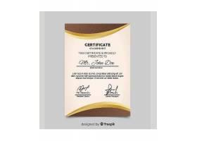 装饰性年份证书模板_326413303