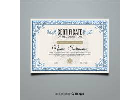 装饰证书模板_310394002