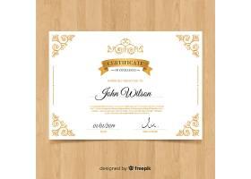 装饰证书模板_327166802