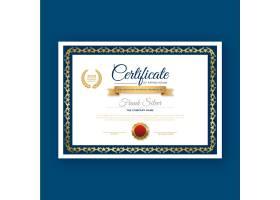 设计精美的证书模板_6586057
