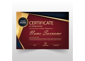 豪华红色毕业证书模板设计_1219090