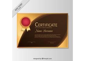 金文凭_1071021