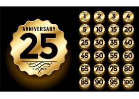 金色周年纪念标签及会徽标志套装_10136735