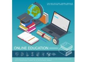 等距在线教育彩色作文配笔记本电脑书地球仪_12986322